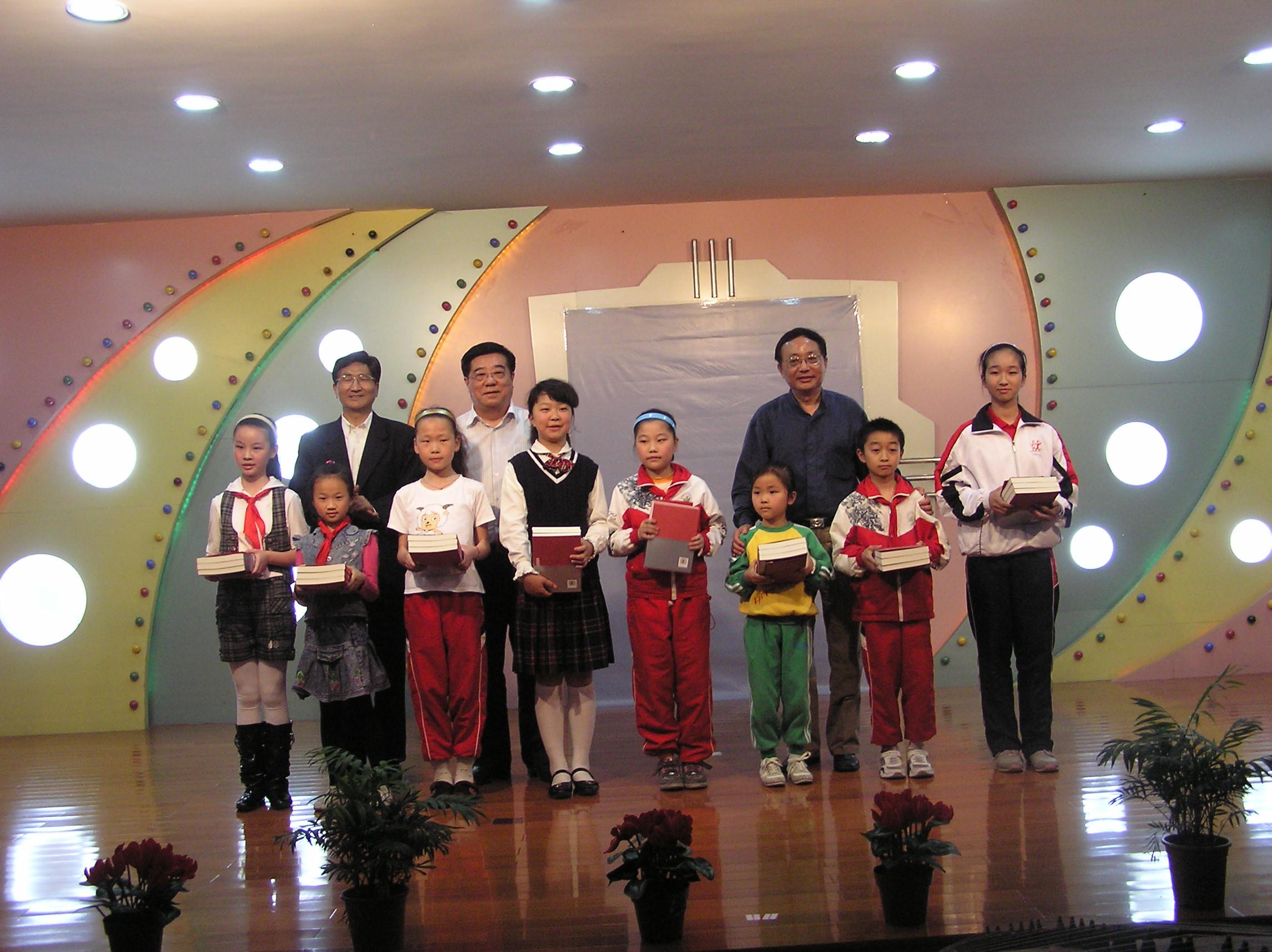 信息发布人:扬州市少年儿童图书馆 发布时间:2010-6-1 9:31:33 浏览次