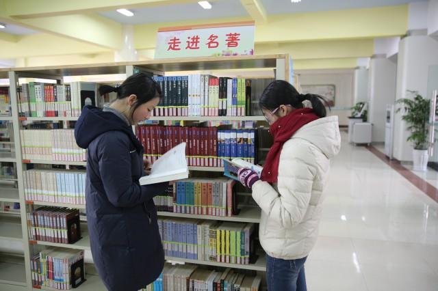 信息发布人:扬州市少年儿童图书馆 发布时间:2016-3-1 10:09:17 浏览
